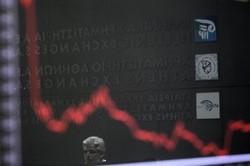 Euro Crisis Political Risks