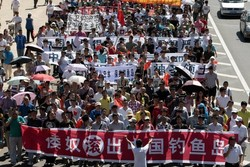 Protests Turn Violent in China-Japa