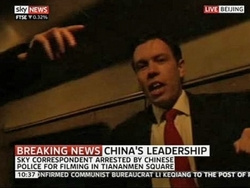 Sky Reporter Detained in China