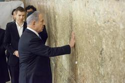 Bibi Rallied the Right Around Him