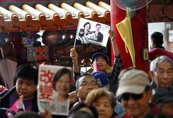 Taiwan's Elections: What to Watch F