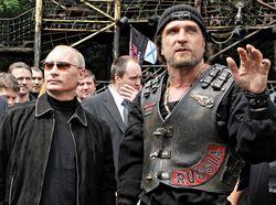 The Night Wolves: Putin's Motorbiki